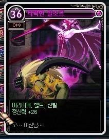 普通副本Boss卡依然给力_DNF韩服新图附魔卡