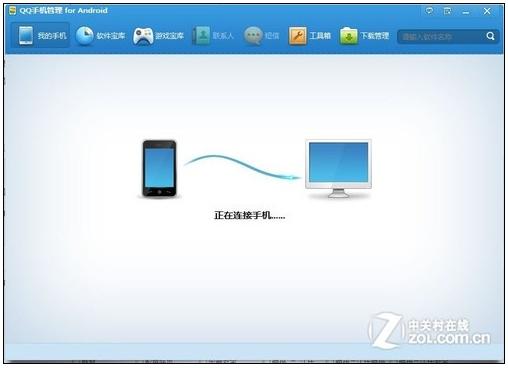 我用电脑模拟手机上网的软件wap上3g.总是上不去?手机电视小米k歌麦克风图片