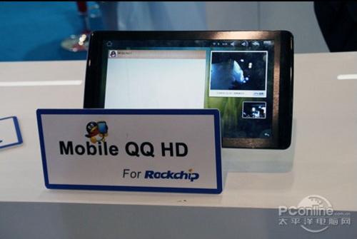 安卓平板电脑qq下载_安卓android平板电脑专用QQ破解版手机qq下载