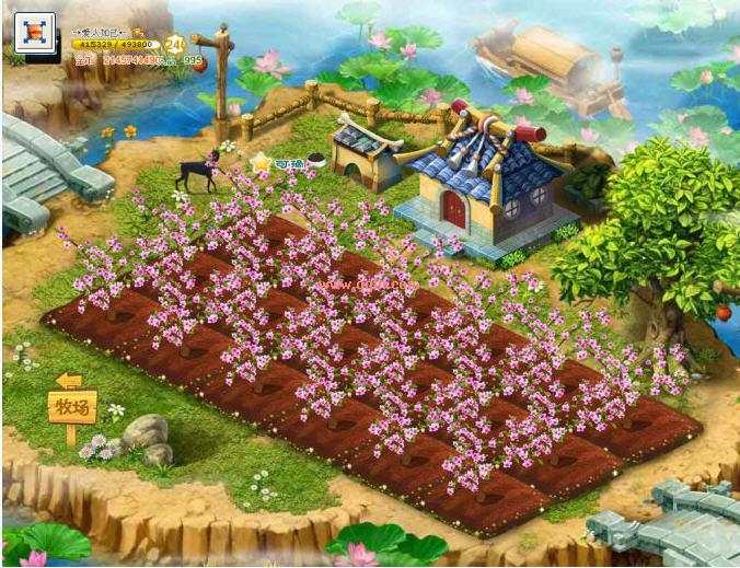 申请qq农场牧场_漂亮的QQ农场背景欣赏_QQ下载网