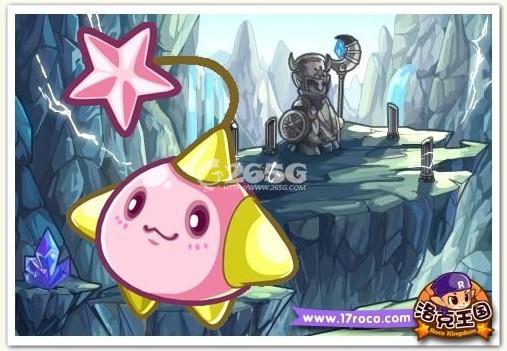 洛克王国雷霆禁地限量宠物粉粉星最后的扑捉机会