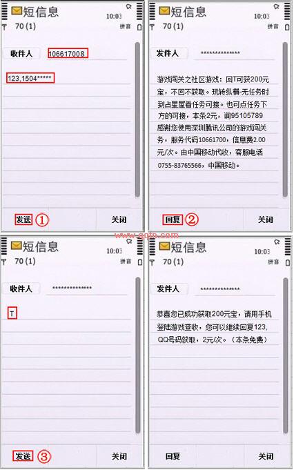 手机qq浏览器精武堂专属礼包怎么去领取? 精武堂