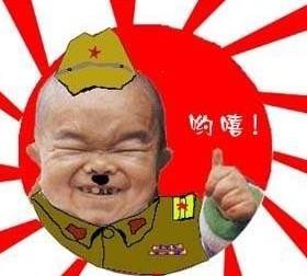 小孩搞笑表情表情包作者记仇QQ后跟你以经典我混了_QQ下载1图片