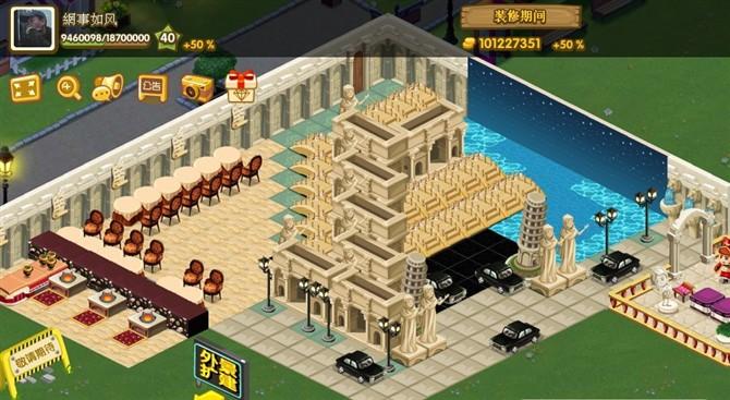 qq餐厅立体视觉装修 圣母宫