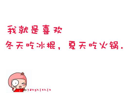 文字图片_