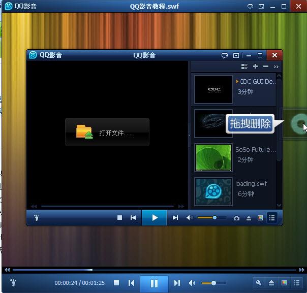 腾讯微博怎么加速qq_qq影音播放器官方下载最新版 五星级3D播放_QQ下载网
