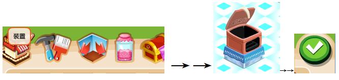 梦幻蛋糕店基本操作 蛋糕制作流程介绍