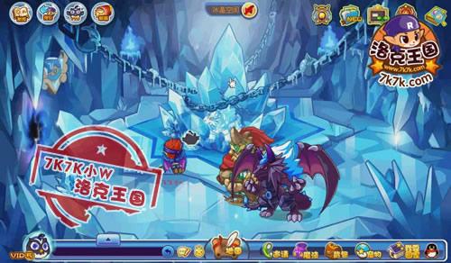 洛克王国冰凌虎珍珍得到方法 得到冰凌晶虎宠物蛋