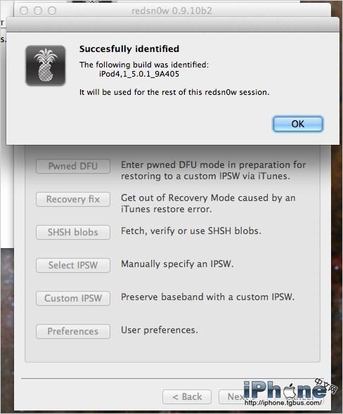 "iphone4 5.0.1完美越狱卡在""Waiting for reboot""怎么办?"