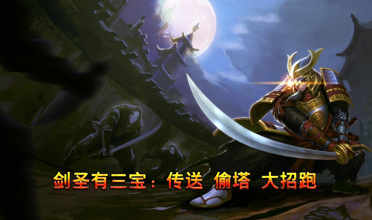 Zhang Xi lol英雄联盟英雄�...