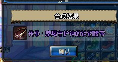 蓝冠平台主管-广东农村信用社招聘