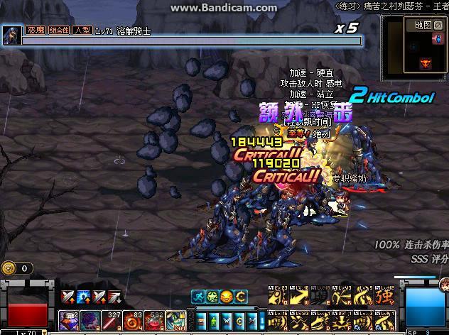 13极炎地狱 dnf格斗家神器英雄之荣耀效果实测 秒杀强化1 高清图片