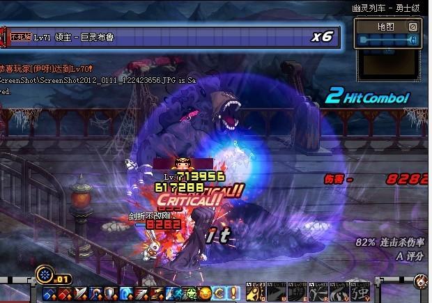 dnf 格斗家神器英雄之荣耀效果实测 秒杀强化 高清图片