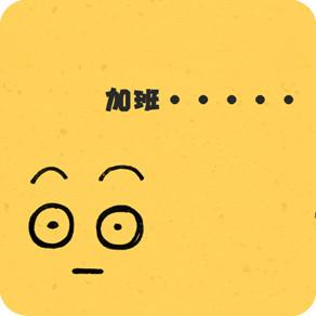 最新卡通表情图案的可爱情侣qq头像一左一右