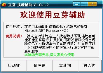 qq美女找茬作弊器|美女QQ美女找茬v美女1.0.2.藏族豆芽川西图片