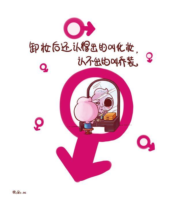 搞笑的宾果可爱卡通qq空间图片素材