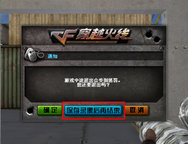 cf黑色曼陀罗武器和悬赏任务系统介绍 QQ下载