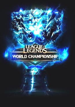 lols6总决赛专区_英雄联盟2016全球总决赛赛程