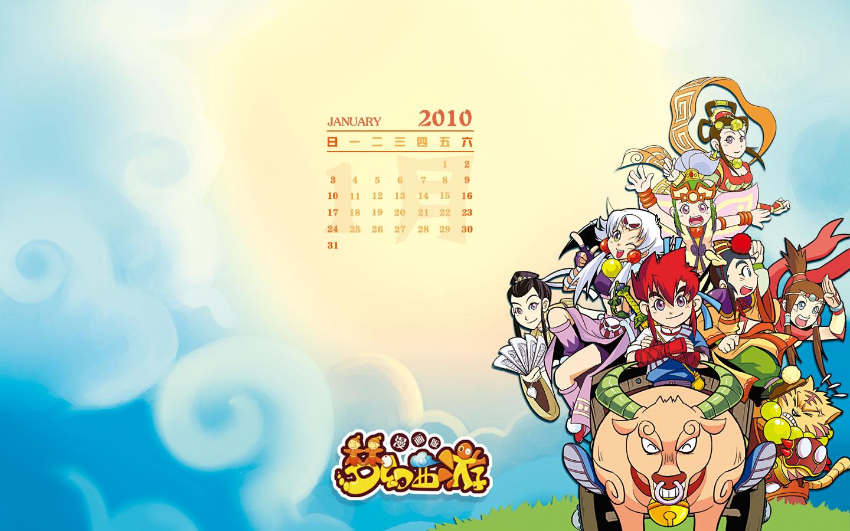 壁纸/如果你想要2010年全年日历壁纸请下载:2010年日历壁纸(1400*...