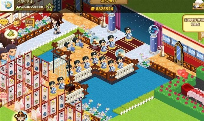 qq餐厅经典装修 中国古代战船在钓鱼岛