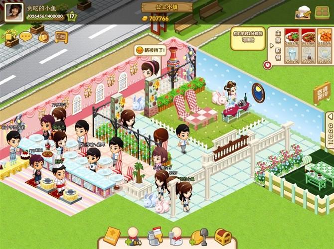 qq餐厅原创装修集合 公主小镇