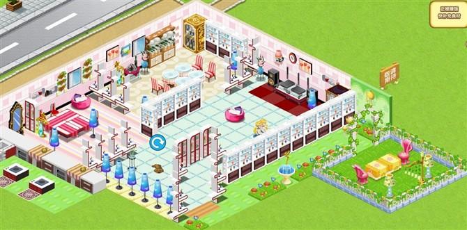 温馨家居qq餐厅装修设计