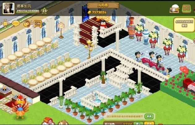qq餐厅立体装饰图_qq餐厅最新立体装修 温馨家居和两层简约风格装修