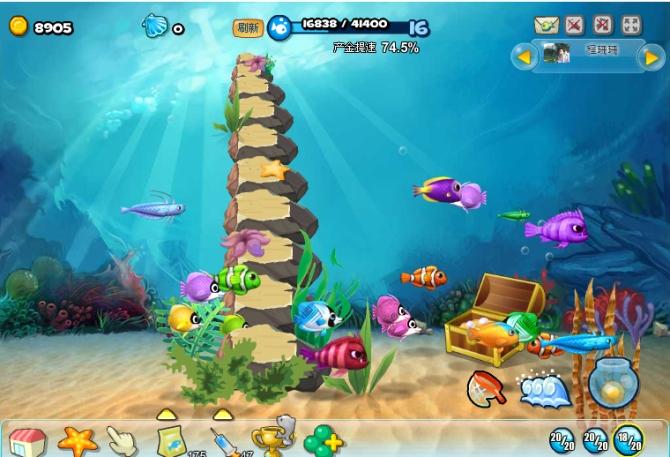 刚玩海底不久  定海神针 为中华之崛起而读书 出处:作者:小鱼  非常好