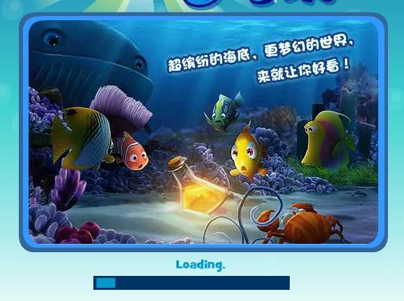 如何添加qq空间梦幻海底应用 梦幻海底快捷键介绍