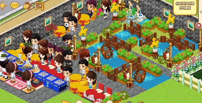 餐厅创意设计 洗浴中心   qq餐厅主题装修大集合 潮流t台走秀主题餐厅