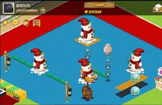 qq餐厅圣诞装修 雪人杂技