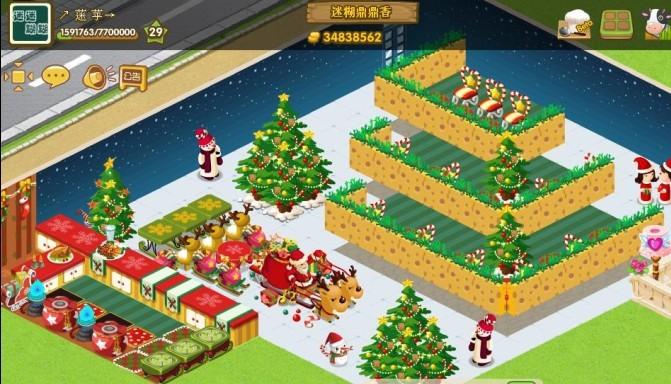 qq餐厅29级装修 雪橇圣诞节