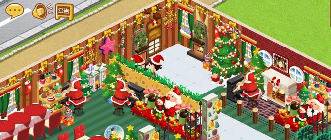 圣诞节完美qq餐厅装修