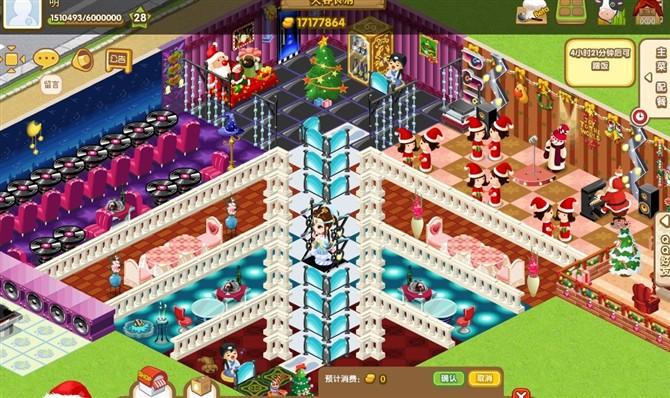 qq餐厅圣诞节装修 圣诞广场和圣诞舞会
