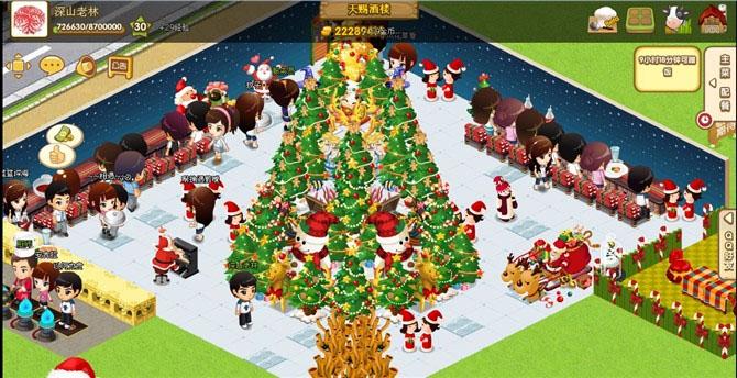 qq餐厅圣诞装修 欢度平安夜