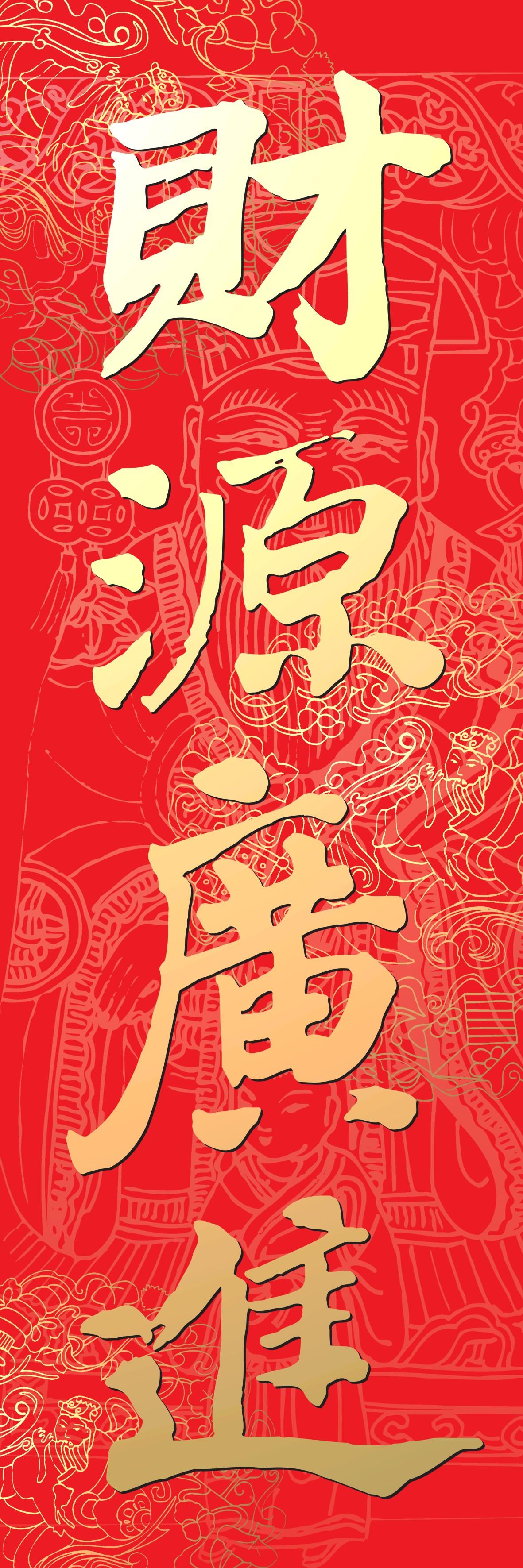 2010年最新的qq头像_2011年 中国新年素材_腾牛个性网
