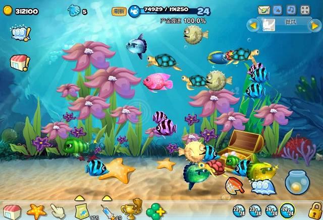 qq梦幻海底装扮 没有真鱼照样能装修