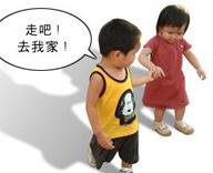 我v表情你的_表情搞笑QQ表情_QQ下载网动态01集任务包樱花图片