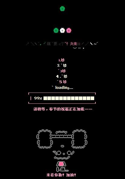 2011qq免费开场动画_2011qq漂浮代码大全_Qq空间装扮免费代码大全_Qq飞车s车代码大全 ...