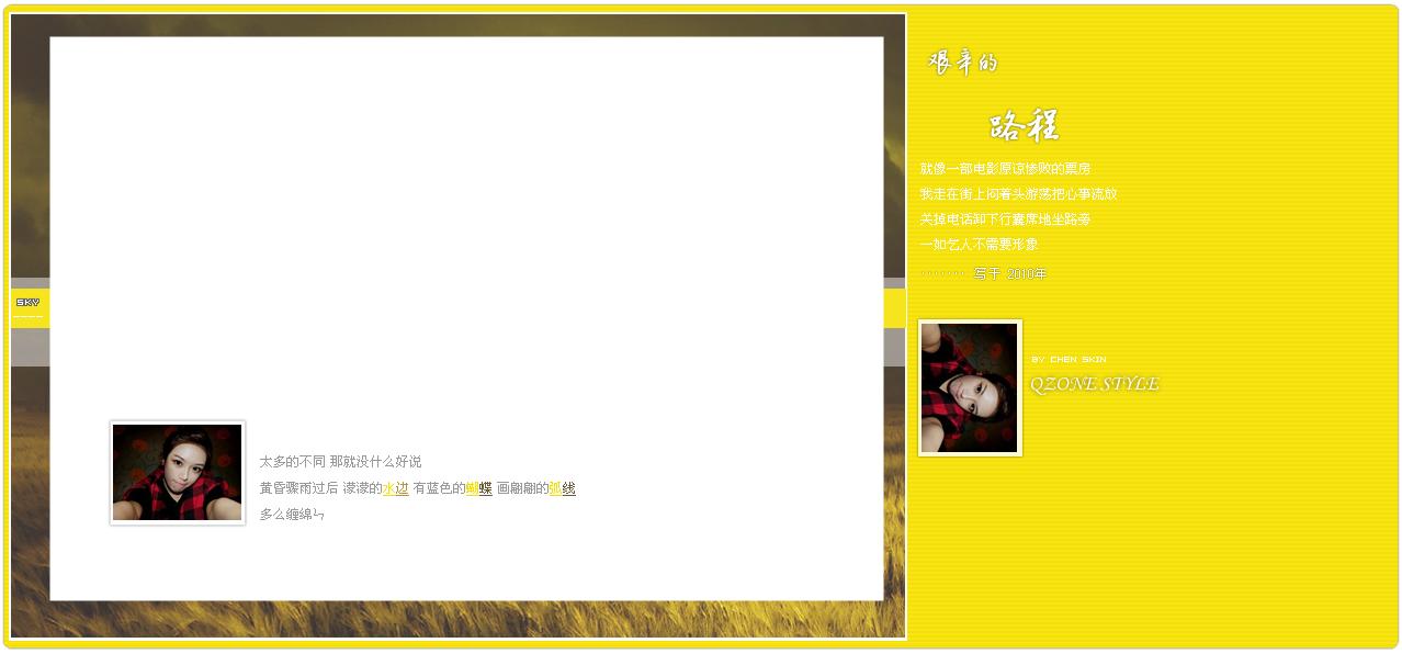 ppt 背景 背景图片 边框 模板 设计 相框 1278_596