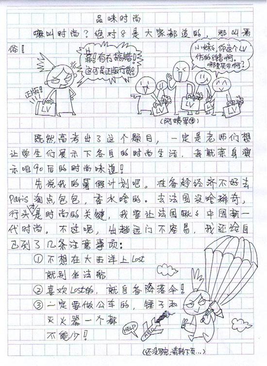 六一儿童节作文搞笑表情图片动态吃饭的搞笑图片小孩QQ礼物_QQ下载网图片