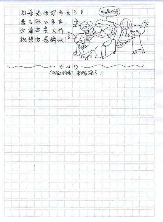 六一儿童节作文搞笑表情微信文字里面的表情图片大全图片大全图片QQ礼物_QQ下载网图片