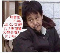 表情QQ个性人物赵本山_QQ下载网搞笑的愉快图假期图片