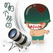 骂人QQ表情 超级搞笑的QQ表情_QQ下载网