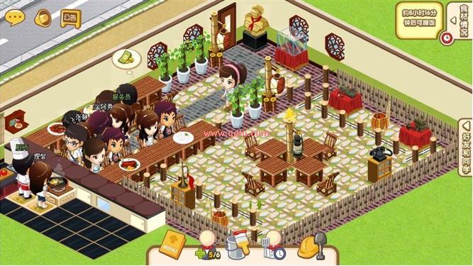 qq餐厅川菜8级装修_各式风格QQ餐厅装修大比拼_QQ下载网