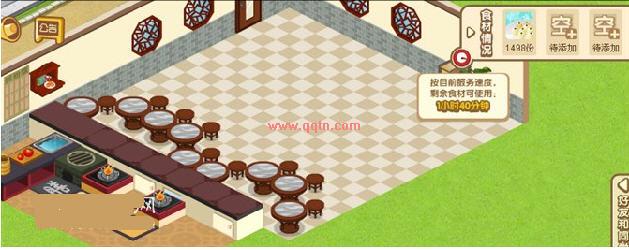 qq餐厅6级最佳摆法_qq餐厅28级最佳摆法_qq餐厅17级最佳摆法