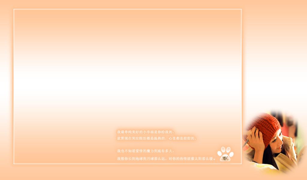 配套情侣qq空间小窝皮肤_一片片晶莹的美丽图片