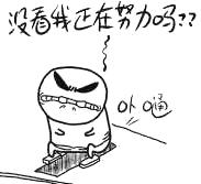 本科搞笑qq黑白+奸诈小气的qq表情僧表情表情包图片