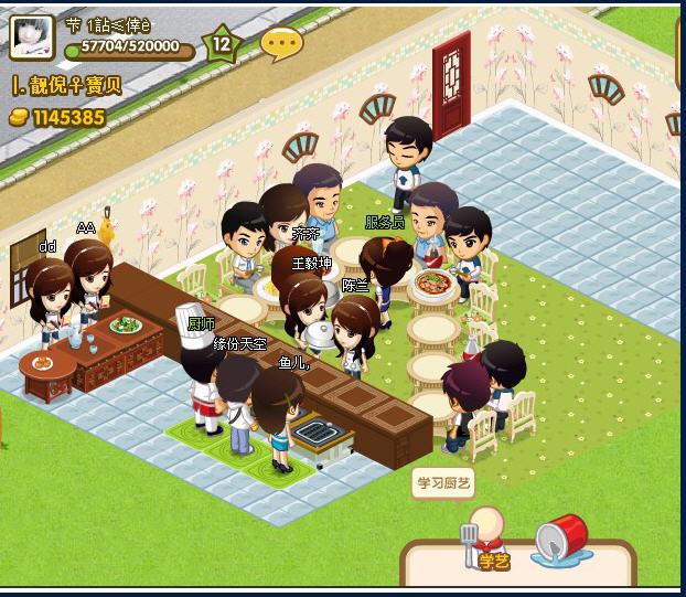 qq餐厅服务员和厨师_我QQ餐厅可雇佣4人,怎样布局最合理赚钱?求图!!!- _汇潮装饰网