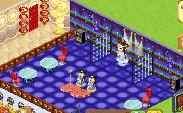 qq餐厅最新装修 国庆版夜店装修风格